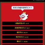 新潟検索アプリ